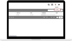 EQL APP files update 2