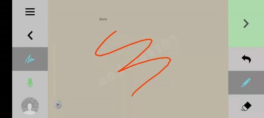 EQL App Draw update 2
